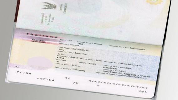 australia subclass 300 cisa application