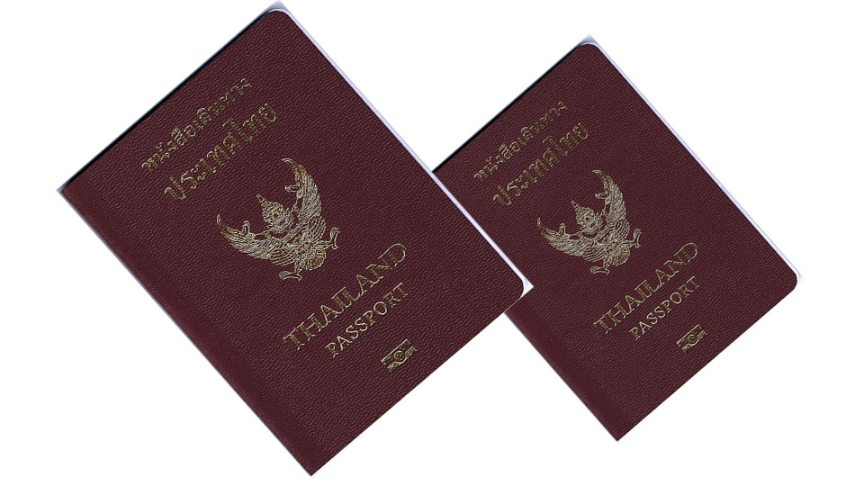 Thailand_Passport