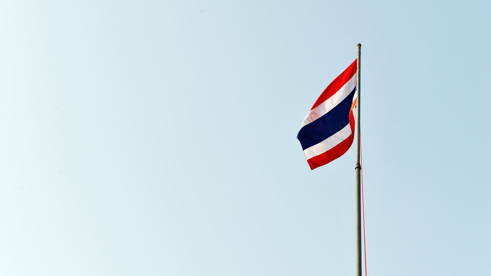 Thai Flag In The Wind